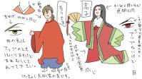 DVD2_色指定-02