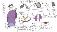 DVD2_色指定-01