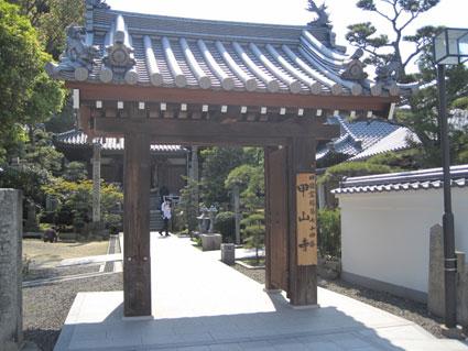 甲山寺02
