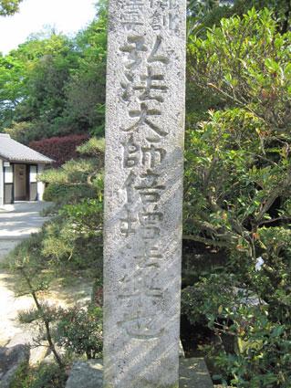 甲山寺07