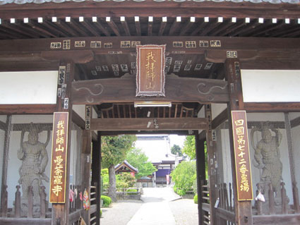 曼荼羅寺03