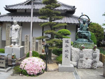 曼荼羅寺06