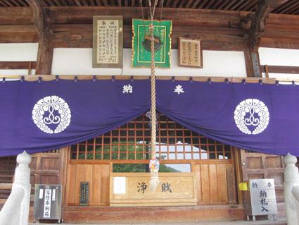 曼荼羅寺08