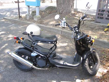 ズーマー006