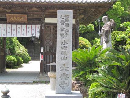 大興寺02