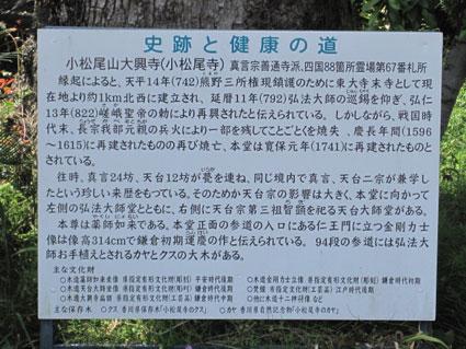大興寺07