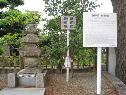 長尾寺05