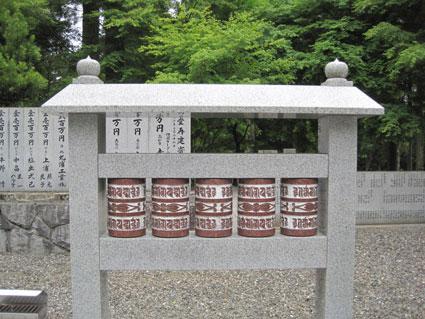 雲辺寺06