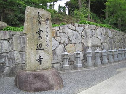 雲辺寺07