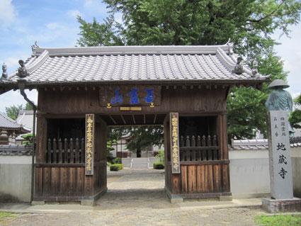 地蔵寺01