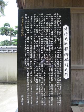 地蔵寺02