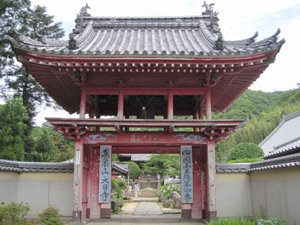 大日寺03