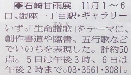 201110263.jpg