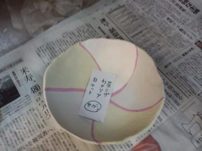 008_convert_20111015230207.jpg
