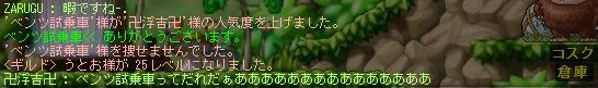 Maple111227_235514.jpg
