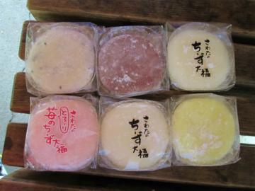 チーズ大福4.30