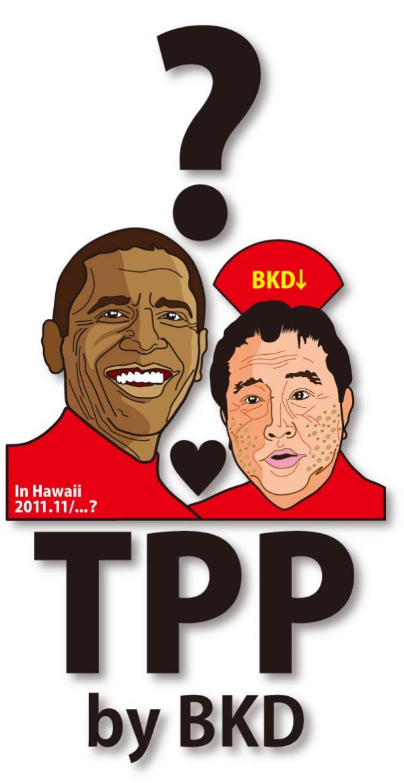 obama++nodaTPP_convert_20111030210428.jpg