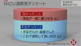 03_20130530193202.jpg