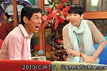 さんまのまんま バックナンバー 関西テレビ放送 (3)