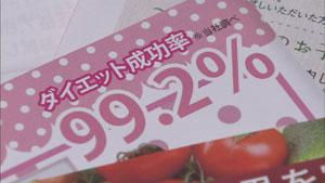 photo3375-2.jpg