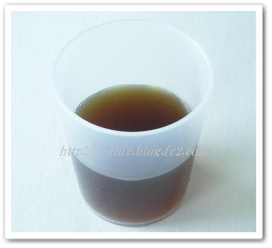 ベジライフ酵素液 原液