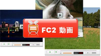 videofc2.jpg