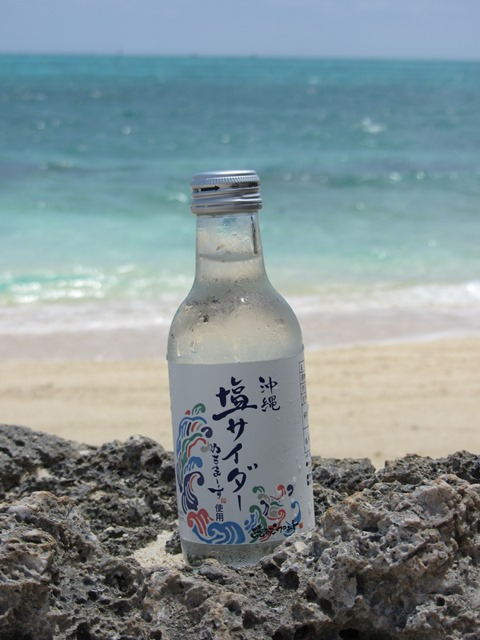 miyakojima12.jpg