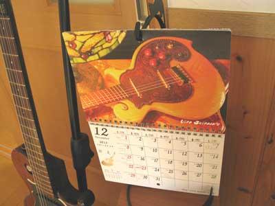 久しぶりのギターブログ-01