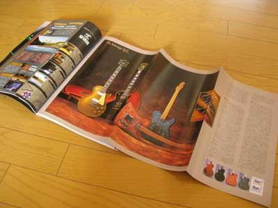 プレイヤー誌ヴィンテージギターファイル