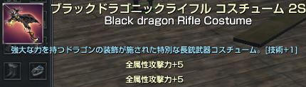 0428武器コス1