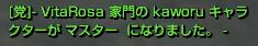 0502えんじ2