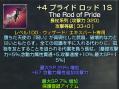 0328えみ武器