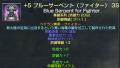 0328らるふ防具