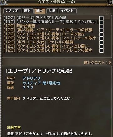 0402せらぴくえ