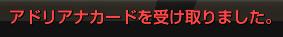 0402提督5
