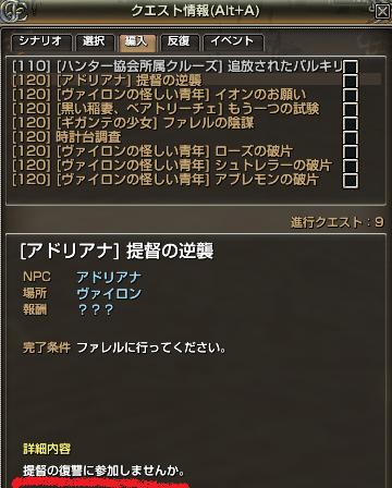0402提督1