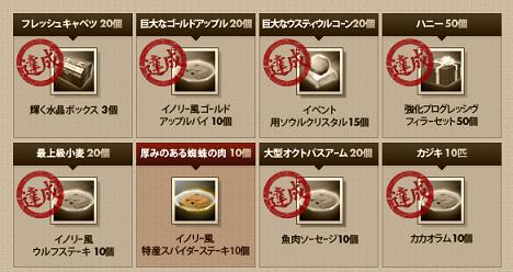 0406収穫1