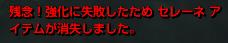 0411じぇにあ2