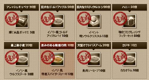 0415収穫