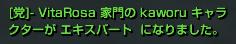 0416えんじ2