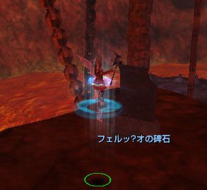 0430噴火口内部