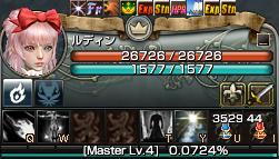0506るでぃん1