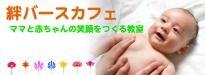 blog+top_convert_20120220130207.jpg