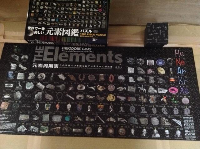元素パズル