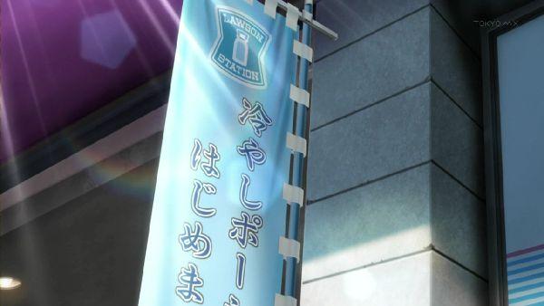 しぶしぶ08 (7)