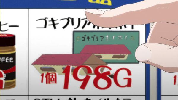 しぶしぶ09 (5)