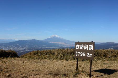 山頂より富士山方面