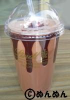 Lindt Chocolat Cafe アイスチョコレートドリンク ダーク