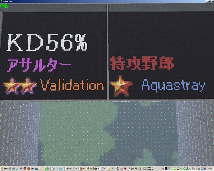 Aquastray.jpg