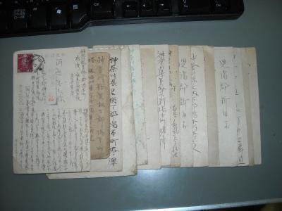 繝上ぎ繧ュ_convert_20120331095817